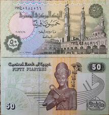 EGYPT 2007 50 PIASTRES P-62 HOSNI MUBARAK REGIME UNCIRCULATED NOTE USA SELLER !!