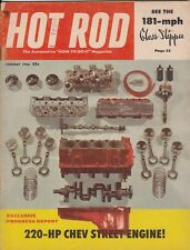 HOT ROD Magazine / January 1956 / 220 hp Chevy Street Engine / 181 mph Glass Sli