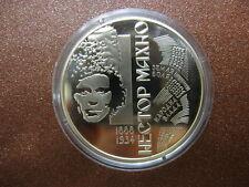 Ukraine coin 2 UAH 2013: Nestor Makhno - leader of revolutionary anarchism