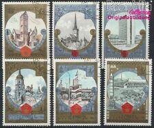 Soviétique-Union 4949-4954 oblitéré 1980 Jeux Olympiques Été (8985282