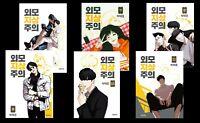 Lookism Vol 6~11 Set, Original Korean Version, Line Webtoon, 외모지상주의