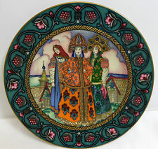 Heinrich Russian Fairy Tales Villeroy and Boch Plate Vassilissa The Fair 1981