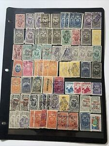 Lot Of Old Ecuador Postage Stamps X74