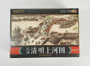 New: Along The River During The Qingming Festival Jigsaw Puzzle The Bridge Scene