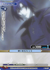 Togainu no Chi Prism Connect Trading Card TCG Game 01-037 C Shiki Imminent Assau