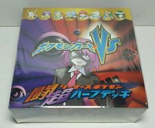 Rare Japanese Pokemon Psychic Fighting  VS Series 1st Edition Booster Box Sealed