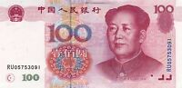 CHINA ¥100 (1999) 1st Issue Unc / Mao / Rare year!