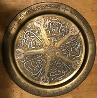 Eastern Islamic Cairo  Bronze &  brass Copper Inlaid Script Decoration