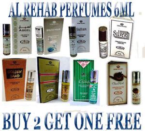 AL-REHAB OIL PERFUME ROLL-ON 6ML / ALCOHOL-FREE(BUY 2 GET 1 FREE)