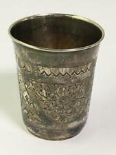 Russian Silver Incised Cup Lot 2560