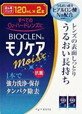 OPHTECS Monocare Moist O2 Care Hard Contact Lens Solution  120mL × 2 Japan F/S