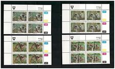 VENDA 1994 MONKEYS SET OF 4 IN CORNER CONTROL BLOCKS OF 4 MINT NEVER HINGED MNH
