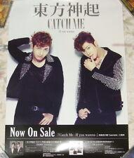 TOHOSHINKI Catch Me If you wanna 2013 Taiwan Promo Poster (DBSK TVXQ)