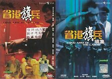 Long Arm of the Law 1+2  DVD (1984,1987) Movie English Sub _Region 3 _ Chen Jing