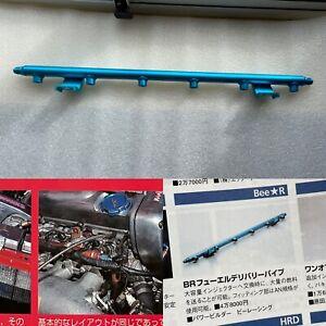 Bee-R Gr.A Group A fuel rail RB26 Nissan Skyline GTR R32 R33 R34 RB26DETT HKS