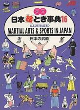 Martial Arts and Sports in Japan book Japanese Judo Karate Aikido Sumo Kendo pb