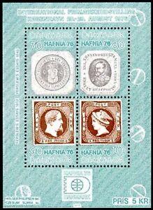DENMARK Sc. 565 HAFNIA-76 1975 MNH souvenir sheet