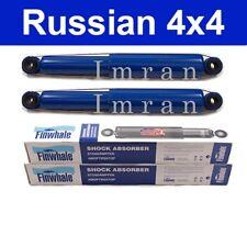 Stoßdämpfer x 2 St. hinten Lada Niva 2121, 21214, Lada TAIGA bis 2010, FINWHALE