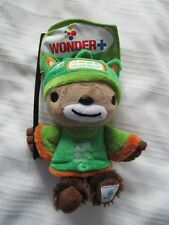 "SUMI Plush 2010 Vancouver Olympic Mascot Wonder Bread Promo 9"""