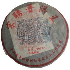 1998 Songpin Puer Puerh King Menghai Aged Pu Erh Tea Cake 357g 1