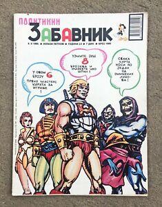 Masters of the Universe He-Man Politikin Zabavnik