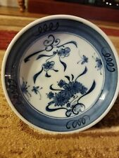 Chinese Blue And White Porcelain Hand-painted floral plate w/artist mark