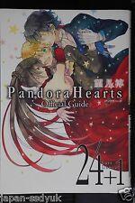 JAPAN Jun Mochizuki: Pandora Hearts Official Guide 24+1 Last Dance!