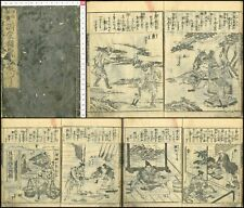 1789 Kinmo Zui Vol.2 People Picture Japan Original Woodblock Print Book