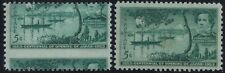 "1021 Huge Misperf Error / EFO ""Opening Of Japan"" Mint NH"