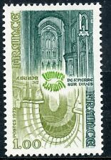 STAMP / TIMBRE FRANCE NEUF N° 2040 ** ABBAYES NORMANDES