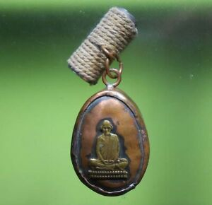 PERFECT! TAKRUT WITH SHELL (BEAKAE) SACRED YAN LP DERM AMULET FROM SIAM !!!
