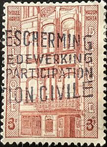 Stamp Belgium SG1804 1962 3Fr Architect Horta Museum Used