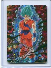 DRAGONBALL HEROES JAPANESE Ultimate Rare UR Card GDM2  HGD2-17 GOKU