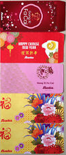 CNY Ang Pow Packets - Bata 5 pcs 4 design