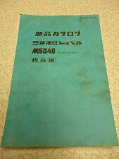 Mitsubishi MS040 Parts Manual