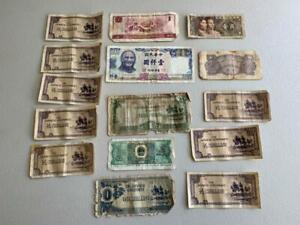 JAPANESE BANK NOTES 15 COLLECTABLE JAPAN MONEY NOTE VINTAGE