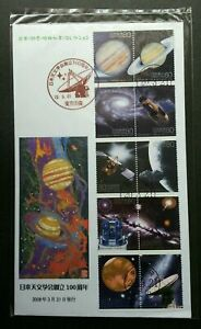 [SJ] Japan 100th Astronomical Society 2008 Space Astronomy Planet Satellite (FDC