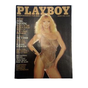 PLAYBOY Magazine Vintage August 1983 Centerfold Ted Turner Sybil Danning