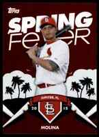 2015 TOPPS SPRING FEVER YADIER MOLINA ST. LOUIS CARDINALS #SF-21 INSERT