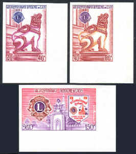 Laos 237-238,C103,Imperf. MNH.Lions Intl. of Laos.Lion from Wat That Luang, 1973