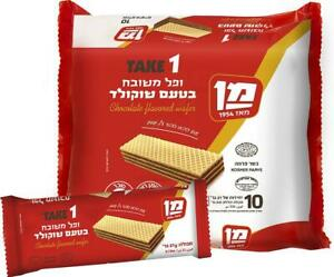 Take 1 Chocolat Flavored Wafers  Kosher Vegan By Man Israeli Product 10x21g