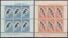 (TV00097) Nuova Zelanda 1960 BF stamps