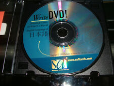 WriteDVD DVD-RAM Utility for Windows - English Language - Vintage