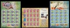 Iraq Irak 2017, Baghdad in British Occ. Perf Full Sheet ,MNH 4275