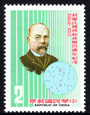 China Taiwan 2309, MNH. Tubercle Bacillus centenary. Robert Koch, 1982