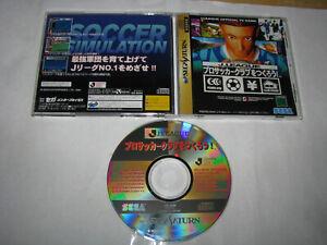 J.League Pro Soccer Club o Tsukurou Sega Saturn Japan import US Seller