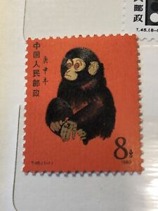 China Stamps: INTERESTING 20 Pg collection Album 1973-1981 INCLUDES RED MONKEY