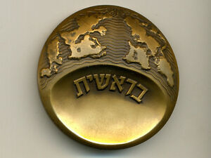 Israel Private Medal:Bronze  * Genesis * 60mm * Quantity 120 medal only *