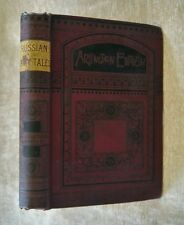Russian Fairy Tales, W. R. S. Ralston, Antique 1887 Victorian Decorative Cover