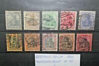 GERMANIA REICH 1902 ALLEGORICA SOVRASTAMPA DEUTSCHES REICH USED SET (C.Y)